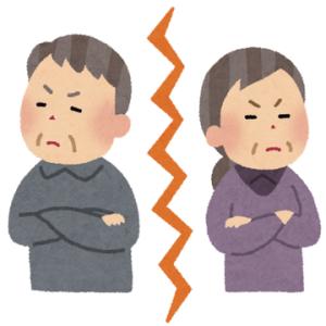 【悲報】ワイの両親、離婚する