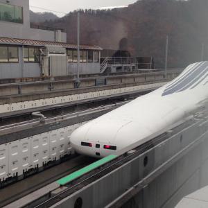 「リニア新幹線」