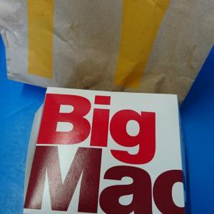 マクドナルドの質は年々⤵️⤵️⤵️⤵️⤵️⤵️⤵️⤵️