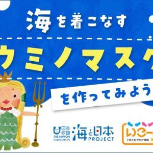 海と日本PROJECT in岡山に出演します♫