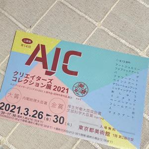 AJCクリエイターズコレクション