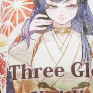 待望のKoi-Koi新作 - MK Lab 『Koi-Koi 三光 -Three Glory-』 レビュー
