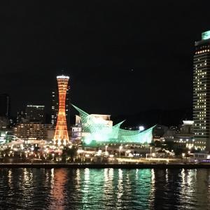 初めての合宿、神戸の夜景が見える夜