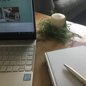ブログをもっと読み易く、更新を楽しむために!「写真の貼り方・選び方・組み合わせ方」でスタイリング