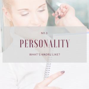 【NO.3 PERSONALITY  】出会ったときの思い出は?