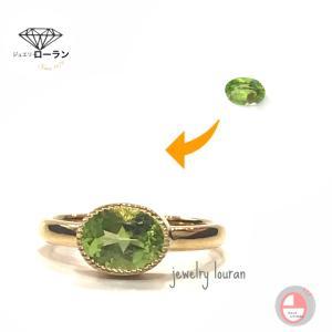 手づくりリング ~オーダーの指輪