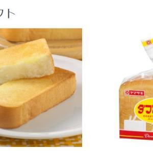 朝の食パン