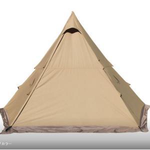 キャンプ用具。。