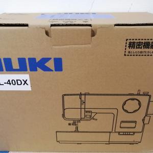JUKI 電子ミシン「HZL-40DX」を買ってみた。
