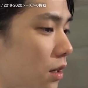 ジャパンオープン・羽生インタ