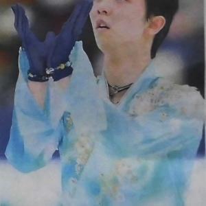 京都新聞の羽生選手