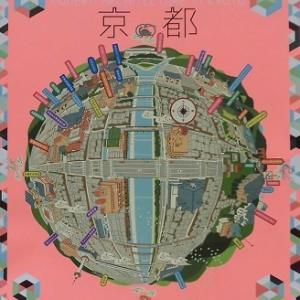 「モダン建築の京都」展