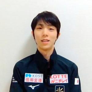 羽生選手の最新コメント