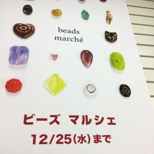 東急ハンズ名古屋店でビーズマルシェが始まりました