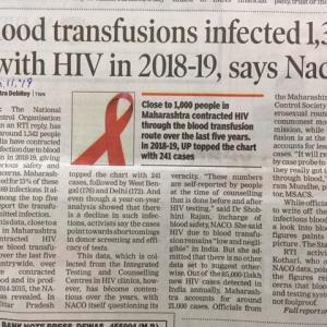 輸血により年間1,342人がHIVに感染