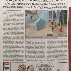 家に遺族を葬るイスラム教徒