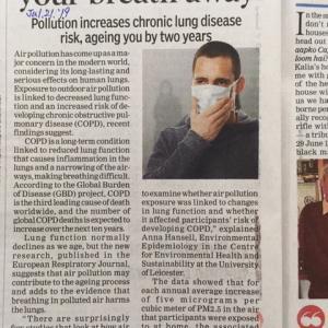 2年縮む寿命:大気汚染