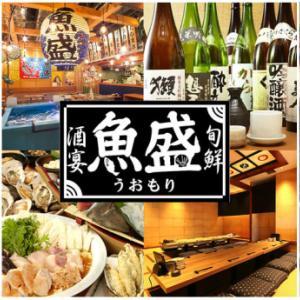 11/22(金)《シングル限定!花金☆和食de飲もう!》50代メイン☆おとなの花金交流会 新宿