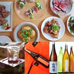 2/29(土)《viva wineの和飲会》仁井田本家のしぜんしゅと身体に優しいお食事でほっこり