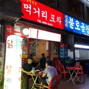 コンビニの即席ケーキでサプライズバースデー in Seoul★