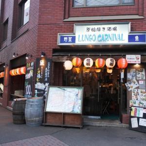 生牡蠣解禁!新鮮な牡蠣をおなかいっぱい堪能♡