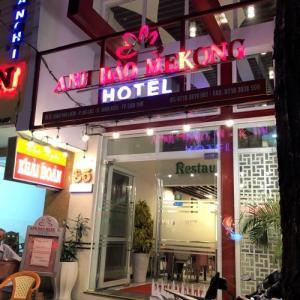 【ベトナム・カントー】立地抜群!コスパ最強の綺麗なホテル