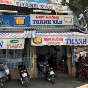 【ベトナム・カントー】春巻き巻き巻き♪楽しいランチはベトナムっぽく!