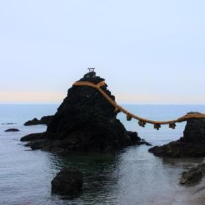 縁結び・夫婦円満のパワースポット☆太く堅く結ばれた2つの岩