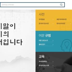 片方要らなくない?表現が2つある韓国語〜大体の回数を表す〜