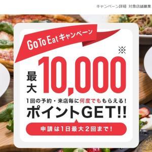 くら寿司でもGo To Eatが始まりました☆少食の人は大変!