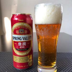 日本酒からクラフトビール、そしてブルワリーへ