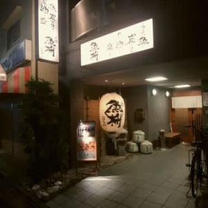 久しぶりの日本酒三昧