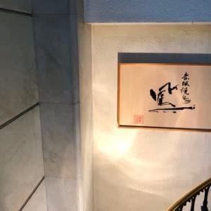 赤坂で日本酒と焼鳥