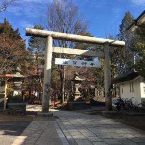 新年の幸せを祈願して来ました。四柱神社。松本市。