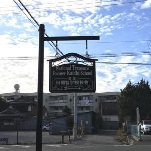 松本市の国宝、開智小学校。