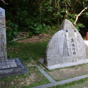 沖縄旅行5日目 斎場御嶽