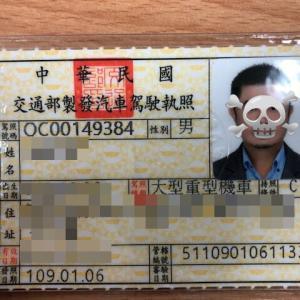 台湾釣査010/011 トップに出た!!