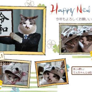 ネコ年賀状