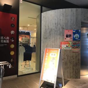 信濃飯田 川本喜八郎 人形博物館