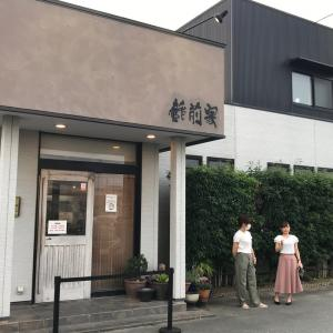 浜松北区 家系ラーメン蔵前屋 ②