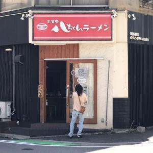 福岡博多駅 太宰府八ちゃんラーメン