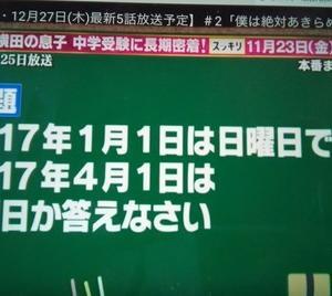 武蔵小杉と他の被害のニュースの違いについて思う事