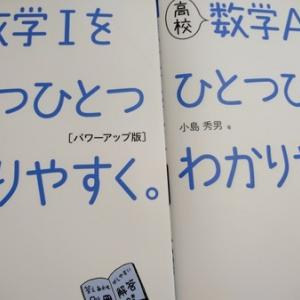 ~英検2級への道~単語と文法やらずして試験受けてもさぁ・・