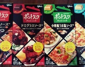 【GO TO EAT】登録レストランは予約サイトによって少々異なるので注意!