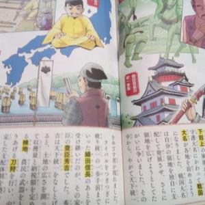 【中学受験2日目体験日記】中学受験狂騒曲ファイナル11
