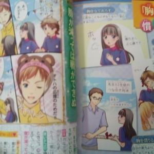 【アフターコロナの世界】に備える学校生活!~中学校編
