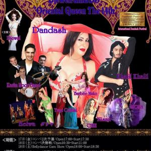 5/18 Oriental Queen The 14th 出演します