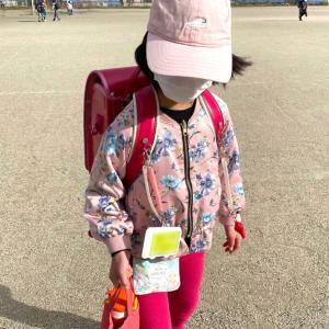 小学3年生の新学期スタート