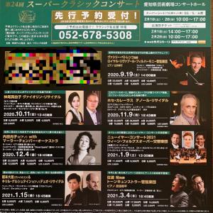 神尾真由子さん、樫本大進さんなどの演奏会 p(^^)q
