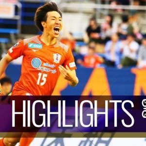 決壊 2019 JリーグDiv.2 第17節 vs 愛媛FC